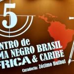 5 Encontro Afro Carioca - 039